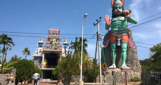 மருதனார்மடம் ஆஞ்சநேயா் கோயில்